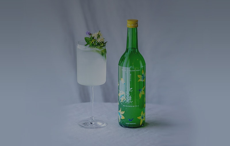 Shochu and Liqueur