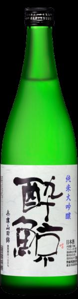 Junmai Daiginjo Hyogo Yamadanishiki 50