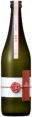 熟成梅酒8