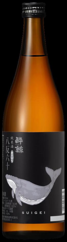 純米酒 八反錦 60%