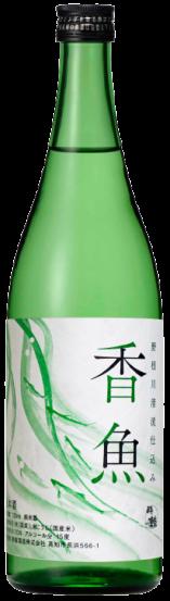 純米酒<br /> 香魚