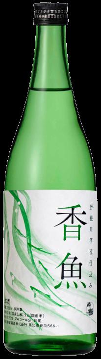 純米酒 香魚