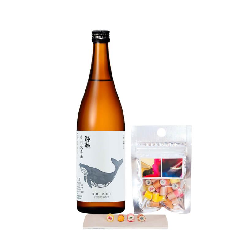 世界一おもしろいお菓子屋さんがつくるキャンディと日本酒 酔鯨のセット ¥ 1,940