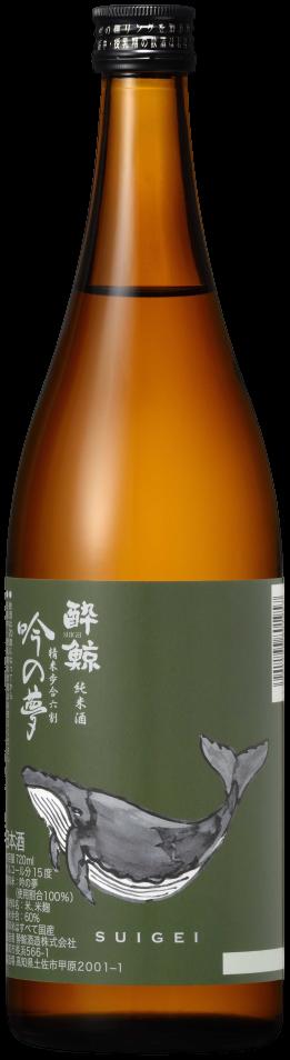 純米酒 吟の夢