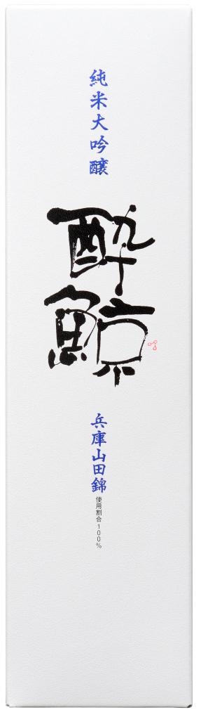 純米大吟醸 兵庫山田錦 50%
