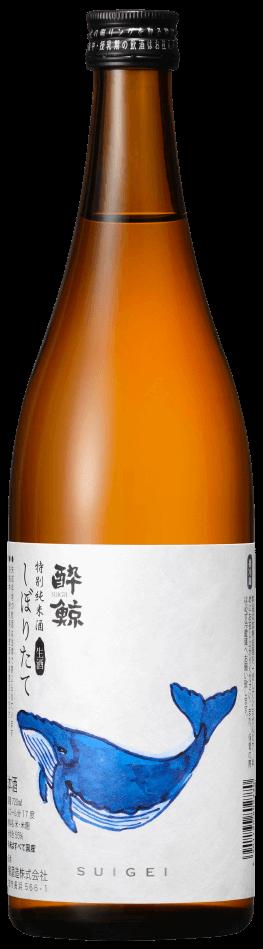 特別純米酒  しぼりたて 生酒