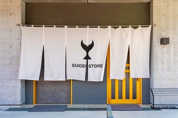 SUIGEI STORE ゴールデンウィーク期間中営業のお知らせ