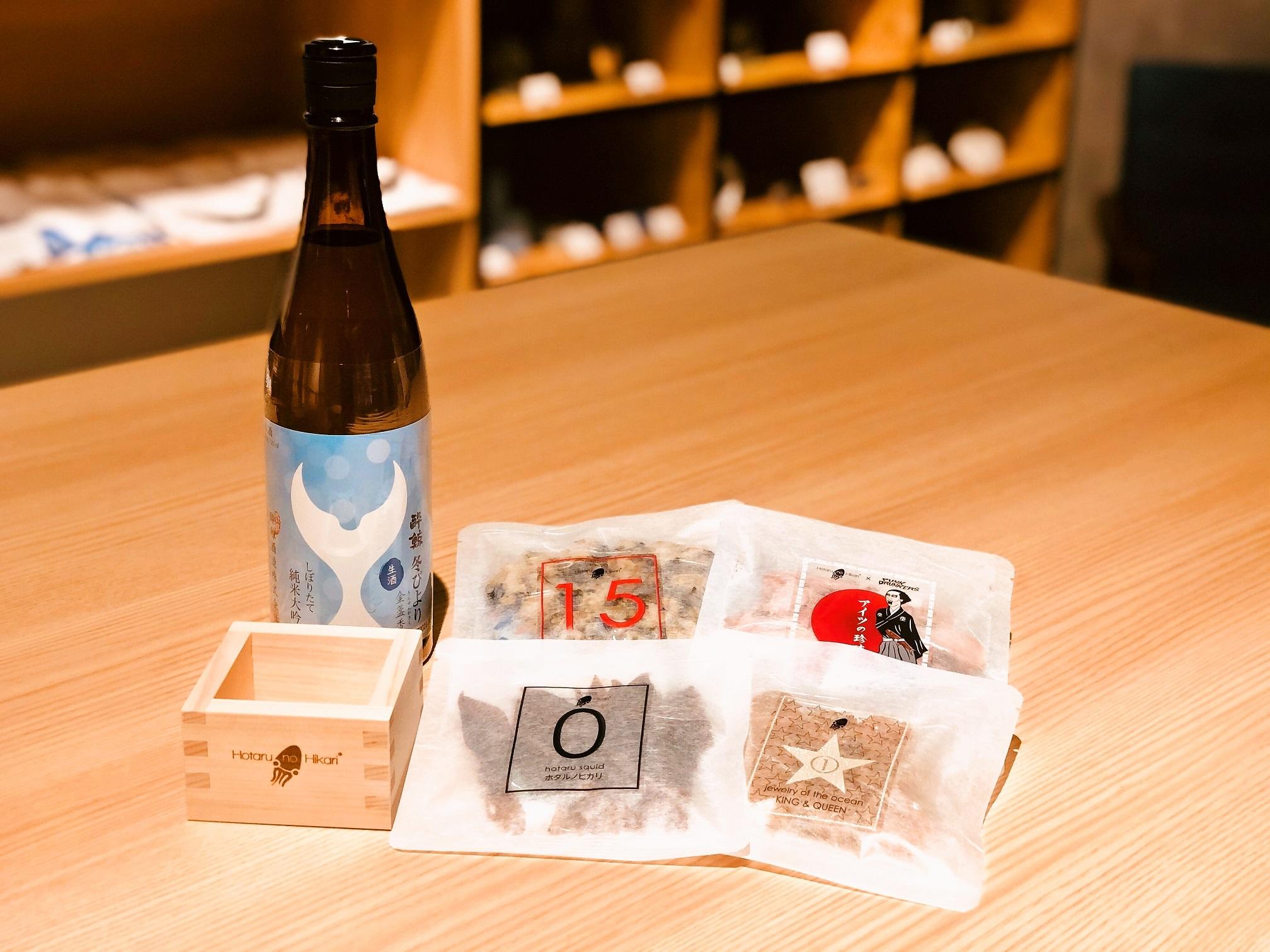 【限定10セット】冬季限定しぼりたて生酒&厳選おつまみセット ¥ 9,900
